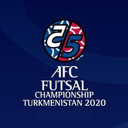 ฟุตซอลชิงแชมป์เอเชีย 2020