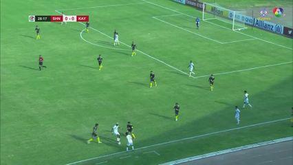ฟุตบอลเอเอฟซี คัพ 2020 Shan United FC 0-2 Kaya FC-ILOILO คลิป 1/2