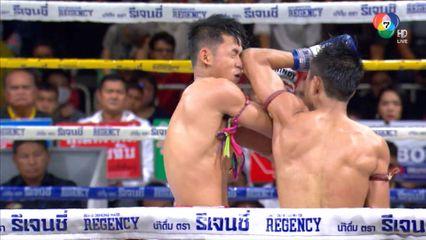 มวยไทย7สี 16 ก.พ.63 ปีใหม่ เอราวัณ vs เอกลักษณ์ ส.สมานการ์เม้นท์