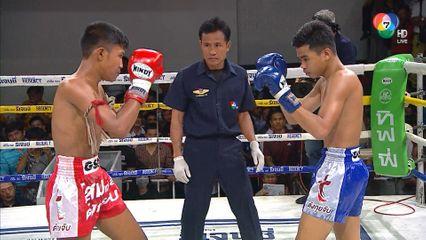 มวยไทย7สี 23 ก.พ.63 เพชรบัวขาว ก.สกุลเชื้อ vs เพชรตาปี ร.ร.กีฬาสุราษฏร์