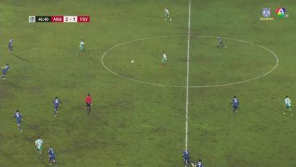 ฟุตบอลเอเอฟซี คัพ 2020 Al Ansar 4-3  AL Faisaly คลิป 2/2