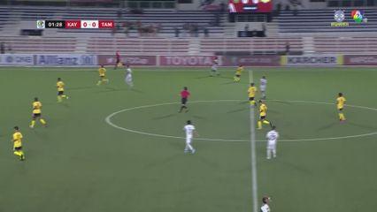 ฟุตบอลเอเอฟซี คัพ 2020 Kaya FC-ILOILO 0-0 Tampines Rovers FC คลิป 1/2