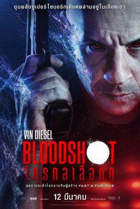 ตัวอย่างหนัง Bloodshot จักรกลเลือดดุ