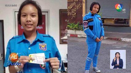 เด็กสาว ม.3 ทำบุญที่เขาคิชฌกูฏ ดวงเฮงถูกลอตเตอรี่รางวัลที่ 1 รับเงิน 12 ล้าน