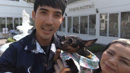 Special Uncut ชายกล้ามปูกับหมูช็อคบอล EP.9 | สุนัขกับน้ำ เป็นของต้องห้ามหรือไม่?