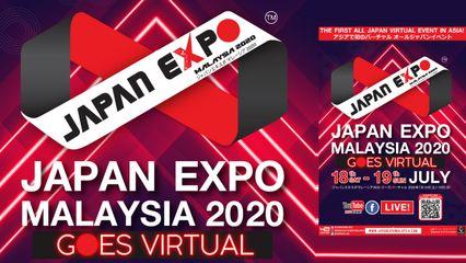 จี-ยู ครีเอทีฟ เตรียมจัดงาน 'ALL JAPAN EVENT' ในรูปแบบออนไลน์เป็นครั้งแรก!!!