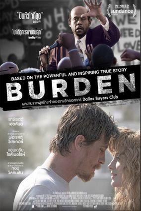 ตัวอย่างหนัง Burden