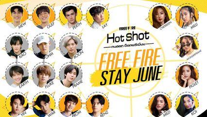 แฟนคลับคอเกมกรี๊ด!! เตรียมกระทบไหล่ดาราไปกับรายการ Free Fire Hot Shot