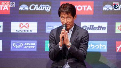 สมาคมฟุตบอลฯ ยื่นเรื่องขอทางการพา นิชิโนะ กลับไทย พร้อมให้ทำประกันโควิด-19