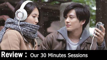 รีวิวหนัง Our 30 Minute Sessions เทปลับ สลับร่างมารัก - หนังดีของญี่ปุ่นที่ดูแล้วอบอุ่นไปทั่วหัวใจ
