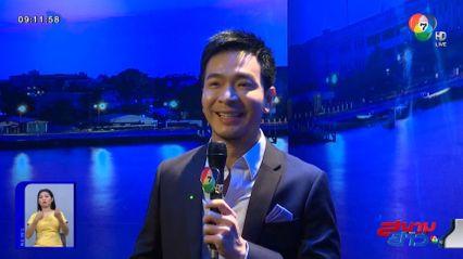 แนะนำ พอล ภัทรพล - กฤษน์ ศรีชวาลา 2 Shark ในรายการ Shark Tank Thailand ธุรกิจพิชิตล้าน ซีซัน 2
