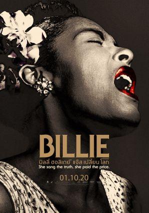 ตัวอย่างหนัง BILLIE บิลลี่ ฮอลิเดย์ แจ๊ส เปลี่ยน โลก