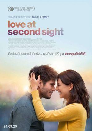 ตัวอย่างหนัง Love at Second Sight