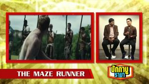 The Maze Runner | Review