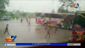 นักเรียนตีกันกลางสายฝน หลังกลับจากกิจกรรมรับน้องต่างจังหวัด