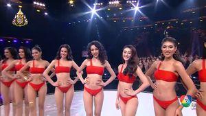บรรยากาศงานประกวด Miss Grand Thailand 2019 รอบตัดสิน 13 ก.ค.62 4/7