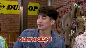SPOTLIGHT ON TV นักแสดงบ้านปั้นดาว 24 ต.ค.61 4/4