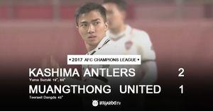 เมืองทอง บุกพ่ายหวิว! คาชิมาฯ 2-1 ลิ่วชนญี่ปุ่น 16 ทีม ACL 2017