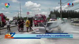 ระทึก!! รถติดแก๊สเมืองนครศรีฯไฟลุกท่วม คนขับรอดหวุดหวิด