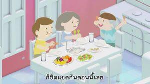 1 นาทีแชร์ SOOK - เวลานี้ของครอบครัว