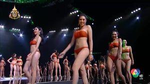 บรรยากาศงานประกวด Miss Grand Thailand 2019 รอบตัดสิน 13 ก.ค.62 3/7