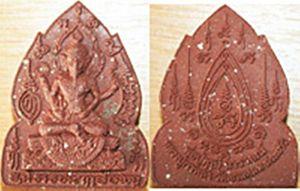 คาถาบูชาปู่ฤาษีนารายณ์ อุปเท่ห์ในการบูชา(หลวงปู่กาหลง เขี้ยวแก้ว)