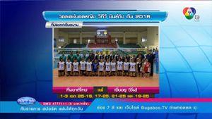สาวไทยตบแพ้ จีน 1-3 วอลเลย์บอลหญิง วีทีวี บินห์ดิง คัพ 2016