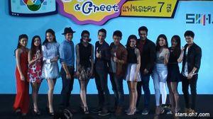 Meet and greet แฟนละครช่อง 7 สี ช่วงมอบของรางวัล