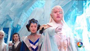 ดูซีรีส์ อัศจรรย์ศึกชิงบัลลังก์น้ำแข็ง ตอนที่ 31