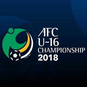 ฟุตบอล AFC U-16 Championship 2018