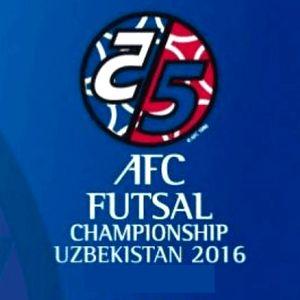 ฟุตซอลชิงแชมป์เอเชีย 2016 (AFC Futsal Championship 2016)