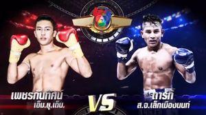 ส่องฟอร์มย้อนหลัง มวยไทย 7 สี วันอาทิตย์ 4 มิถุนายน 2560