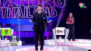 ตกสิบหยิบล้าน Still Standing Thailand 25 ก.พ.62 3/3