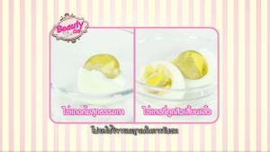 BeautyClip ตอน ไข่ต้มดูดสิวเสี้ยนได้จริงหรือ ?