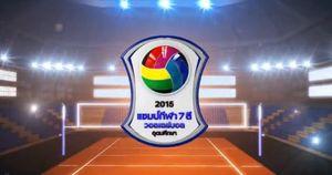 ช่อง 7 สี และ Bugaboo.tv ถ่ายทอดสด วอลเลย์บอลแชมป์ 7สี 2015 เริ่ม 2-26 ก.ย.58