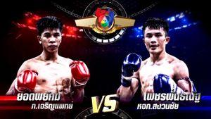 ส่องฟอร์มย้อนหลัง มวยไทย 7 สี วันอาทิตย์ 2 กรกฏาคม 2560