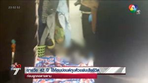 ชายวัย 42 ปี ใช้ค้อนปอนด์ทุบหัวแฟนเสียชีวิต ก่อนผูกคอตายตาม