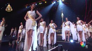 บรรยากาศงานประกวด Miss Grand Thailand 2019 รอบตัดสิน 13 ก.ค.62 2/7