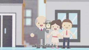 1 นาทีแชร์ SOOK - Let's move เพื่อสุขภาพ