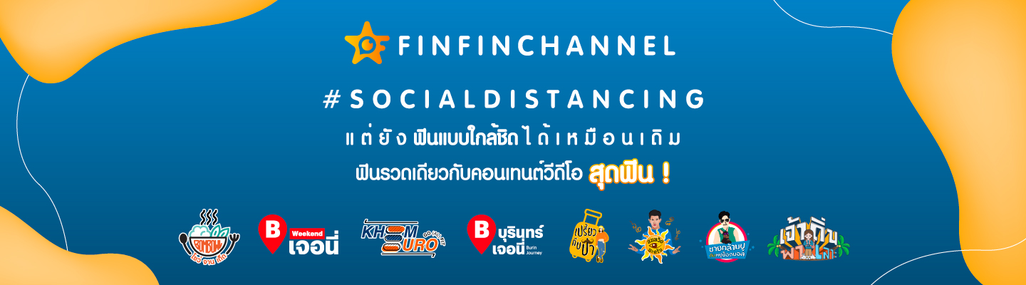 FINFIN Channel Social Distancing