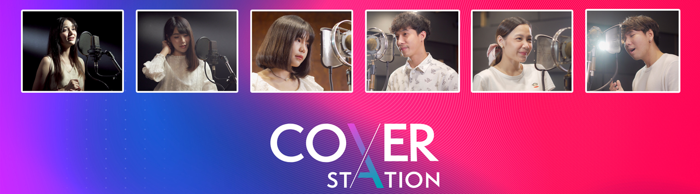 Cover Station X Madpuppet