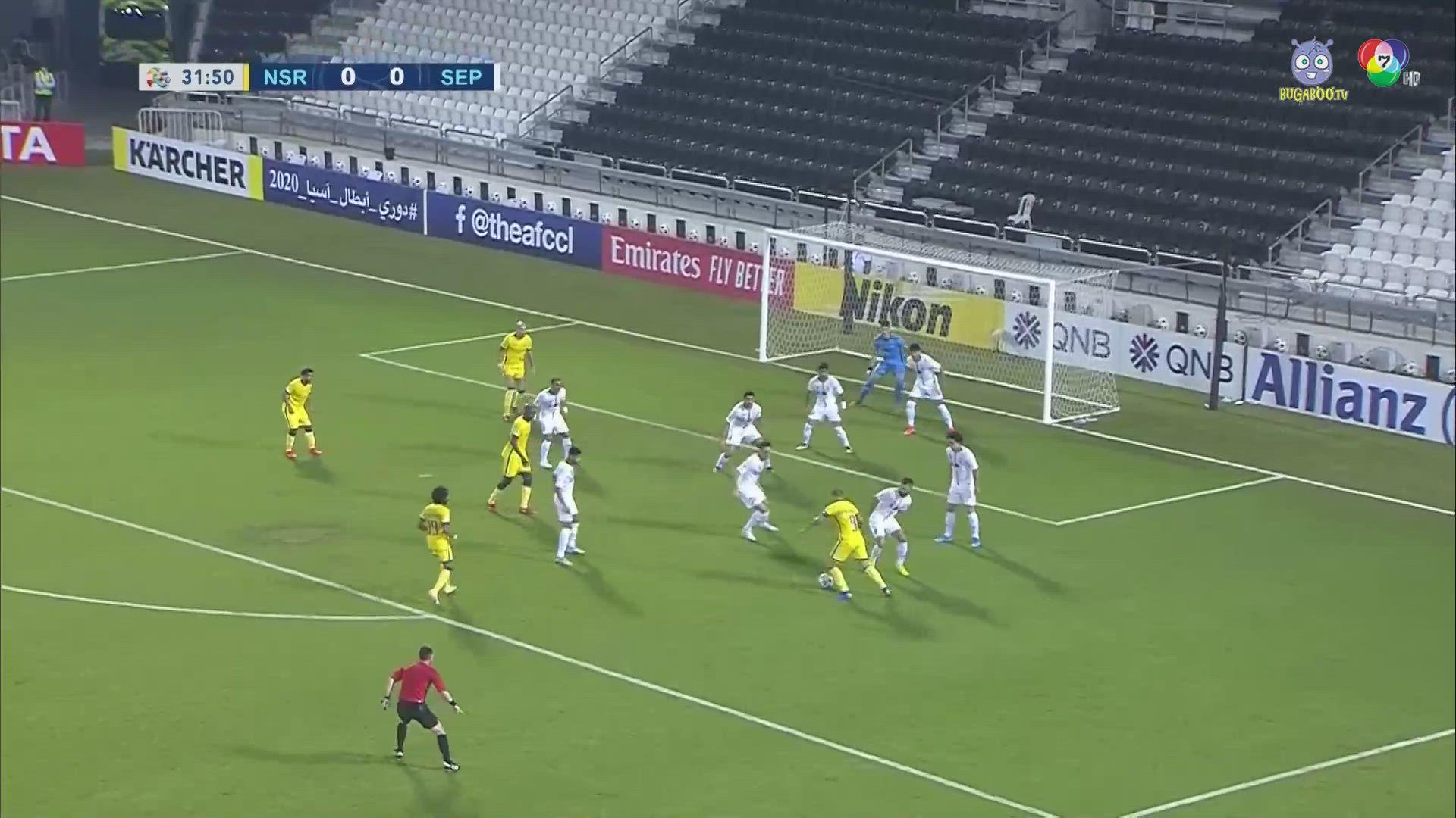 ไฮไลต์ อัล นาสเซอร์ 2-0 เซปาฮาน ฟุตบอลเอเอฟซี แชมเปียนส์ลีก 2020